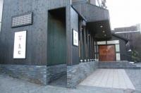 Kusatsu Onsen Hotel Takamatsu Image