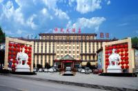 Dengfeng Chanwu Hotel Image