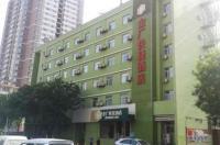 Goldmet Inn Taiyuan Changfeng Street Branch Image
