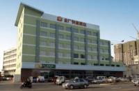 Goldmet Inn Taiyuan Exhibition Center Image