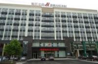 Jinjiang Inn Yancheng Funing Harbin Road Image