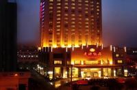 Yuncheng Jianguo Hotel Image