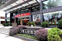 Yangshuo TangRenJie Hotel Mingshi Xi Yuan Image