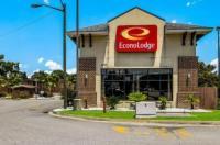 Econo Lodge Garden City Image