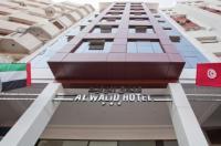 Hotel Al Walid Image