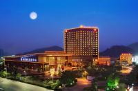 Ramada Plaza Huizhou East Image