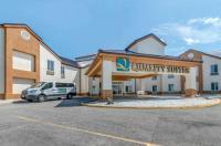 Quality Suites Kansas City International Airport Image