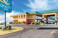 Quality Inn Dyersburg Image