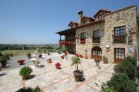 Hotel Rural Posada El Solar Image