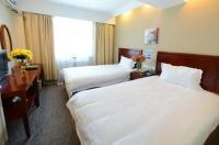 Greentree Inn Yancheng Sheyang Xingfuhuacheng Commercial Street Business Hotel Image