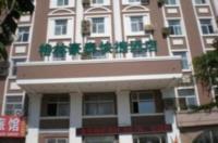 Greentree Inn Weihai Harbour Express Hotel Image