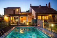 Casa Rural El Tejar de Miro **** Image