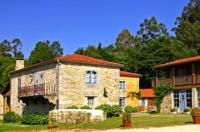 Casa do Castelo de Andrade Image