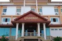 Phuthong Place Image