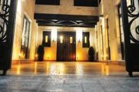 Hotel Siglo De Oro Rural Image