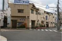 Business Ryokan Mimatusou Image