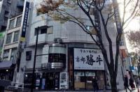 Capsule And Sauna Century Shibuya - Men Only Image