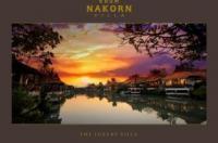 Khum Nakorn Villa Image