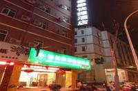 Greentree Inn Nantong Rugao Ninghai Road Express Hotel Image