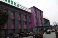 Greentree Alliance Ningbo Renmin Road Bund Hotel Image