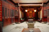 Hongcun Shu Li Tang Clubhouse Image