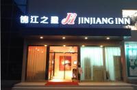 Jinjiang Inn Tongling Changjiang Middle Road Image