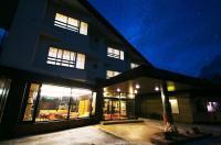 Kusatsu Highland Hotel Image