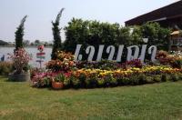 Babuya Resort Image