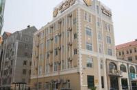 Goldmet Inn Weihai Haibin South Road Image