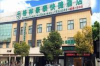 Greentree Inn Yancheng Dongtai Honglan Road Pedestrian Street Express Hotel Image
