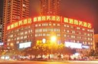 Nanning Jintone Hotel Dongge Branch Image