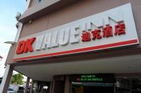 Dk Value Inn Image