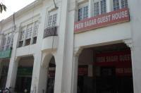 Prem Sagar Guest House Image