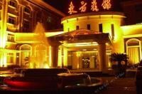 Beijing Dongfang Hotel Image