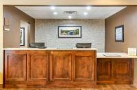 Baymont Inn And Suites Dekalb Image