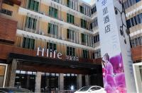 H Life Hotel Image