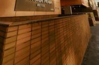 Hotel Vitória Praia by Atlantica Image
