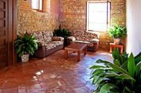 Hotel Rural El Salero Image