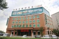 Greentree Inn Puyang Pushang Huanghe Road Image