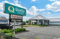 Quality Inn & Suites Banquet Center Image