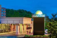 Days Inn Towson Image