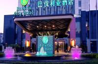 Bavaria City Hotel Beihai Image
