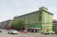 Goldmet Inn Taiyuan Guomao Branch Image