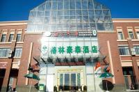 Greentree Inn Shanghai Pudong Chuansha Road Kayuan Business Hotel Image
