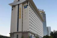 Comfort Inn & Suites Sanlitun, Beijing Image