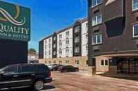 Quality Inn & Suites Rehoboth Beach - Dewey Image
