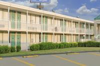 Americas Best Value Inn & Suites - Memphis/Graceland Image