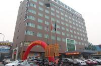 Greentree Inn Ningbo Xingning Road Seagull Business Hotel Image