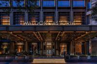 Waldorf Astoria Beijing Image