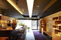 Small Boutique Hotel Villa Aneyakoji Image